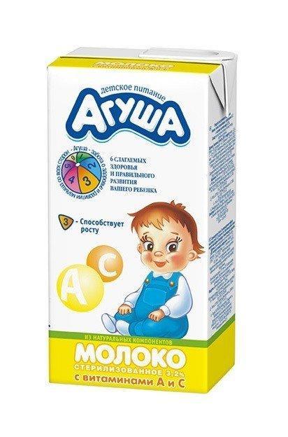 Молоко Агуша стерилизованное с витаминами А и С 3,2%