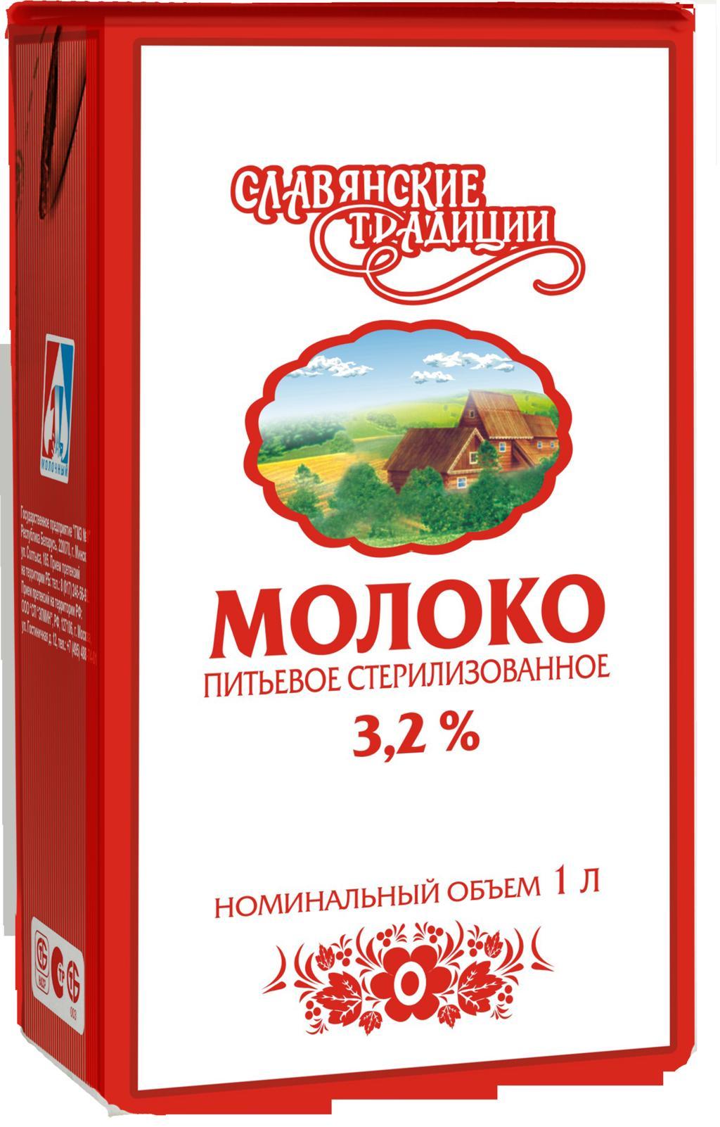 Молоко Славянские традиции Отборное Ультрапастеризованное 3,4%-6%