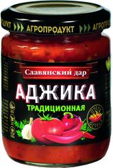 Аджика Славянский Дар традиционная