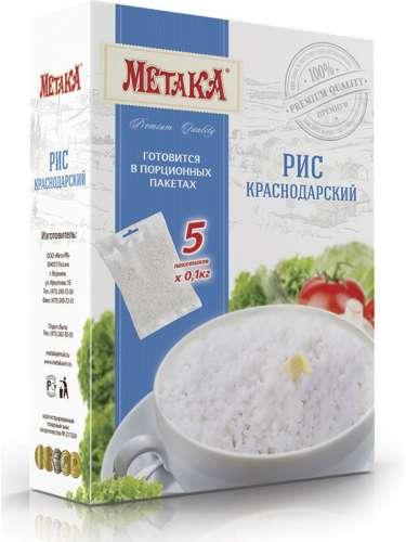 Крупа Метака Рис краснодарский 5 пакетов