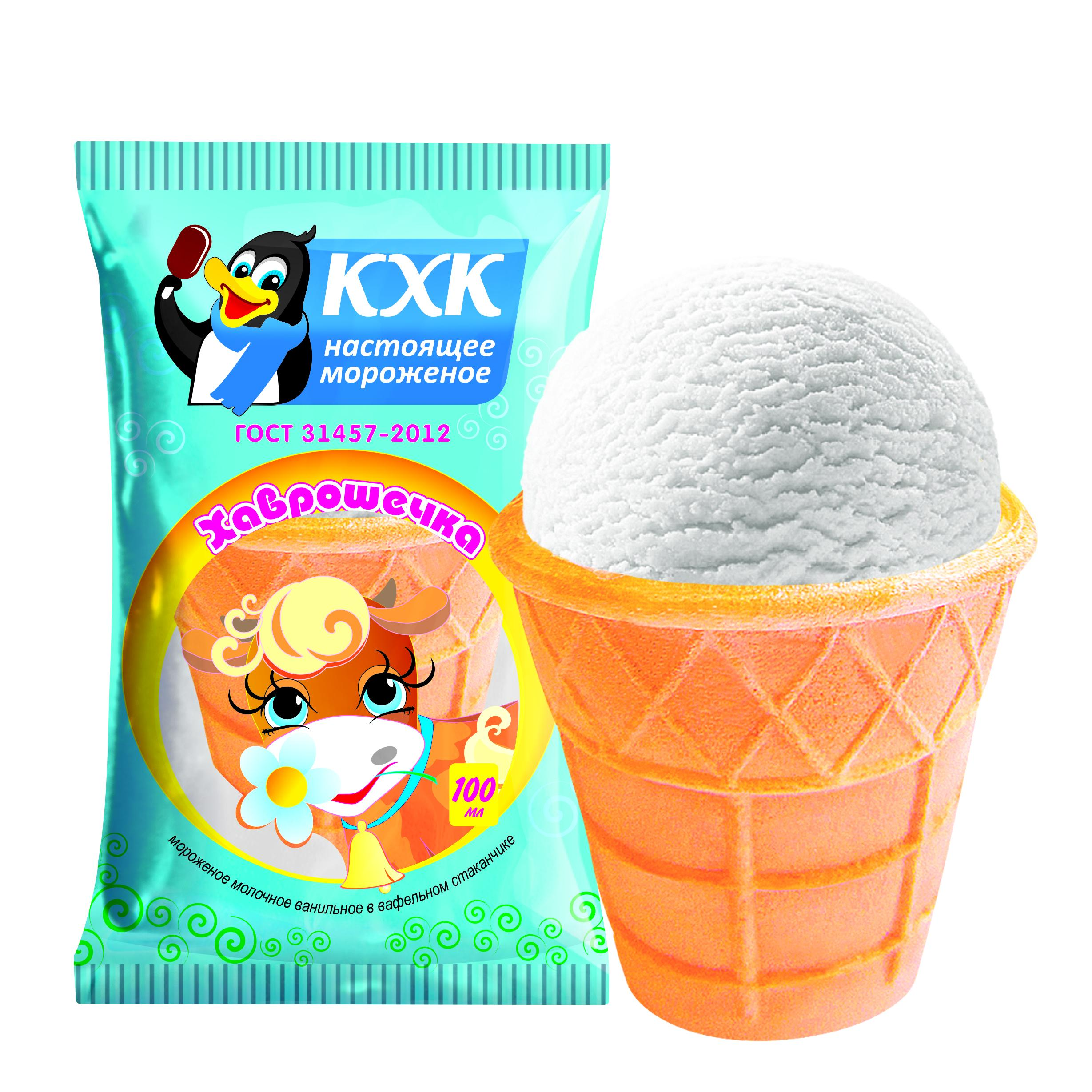 Мороженое КХК Хаврошечка молочное ванильное в вафельном стаканчике