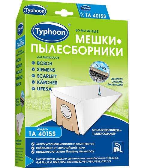 Бумажные мешки-пылесборники Тайфун для пылесосов, 5шт + 1 микрофильтр Bosch, Siemens, Scarlett, Kärcher, Ufesa