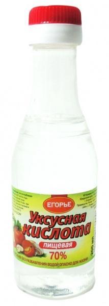 Уксусная кислота Егорье пищевая 70%