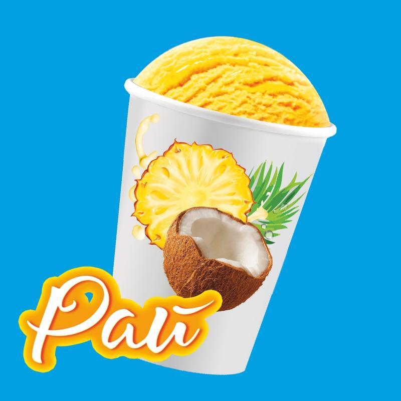 Мороженое Славица Рай Пина колада