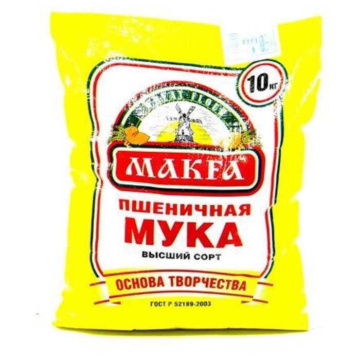 """Мука """"Макфа"""" высший сорт (10кг/м)"""