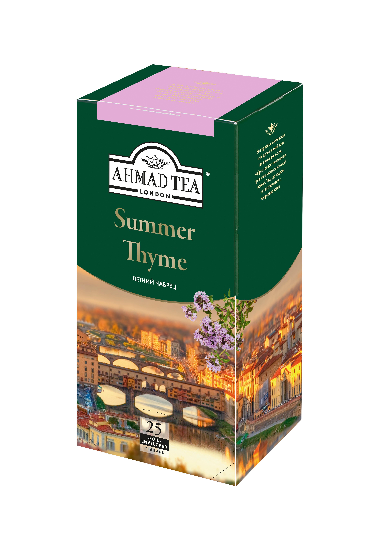 Чай чёрный пакетированный Ahmad Tea Summer Thyme Летний Чабрец 25 пак. 45 гр
