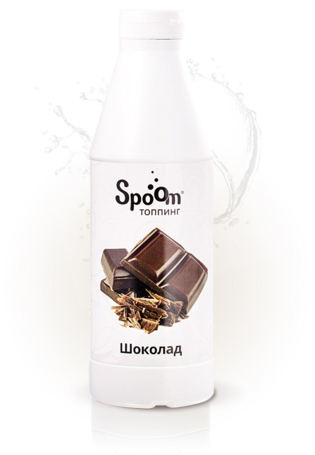 Топпинг Spoom Шоколад