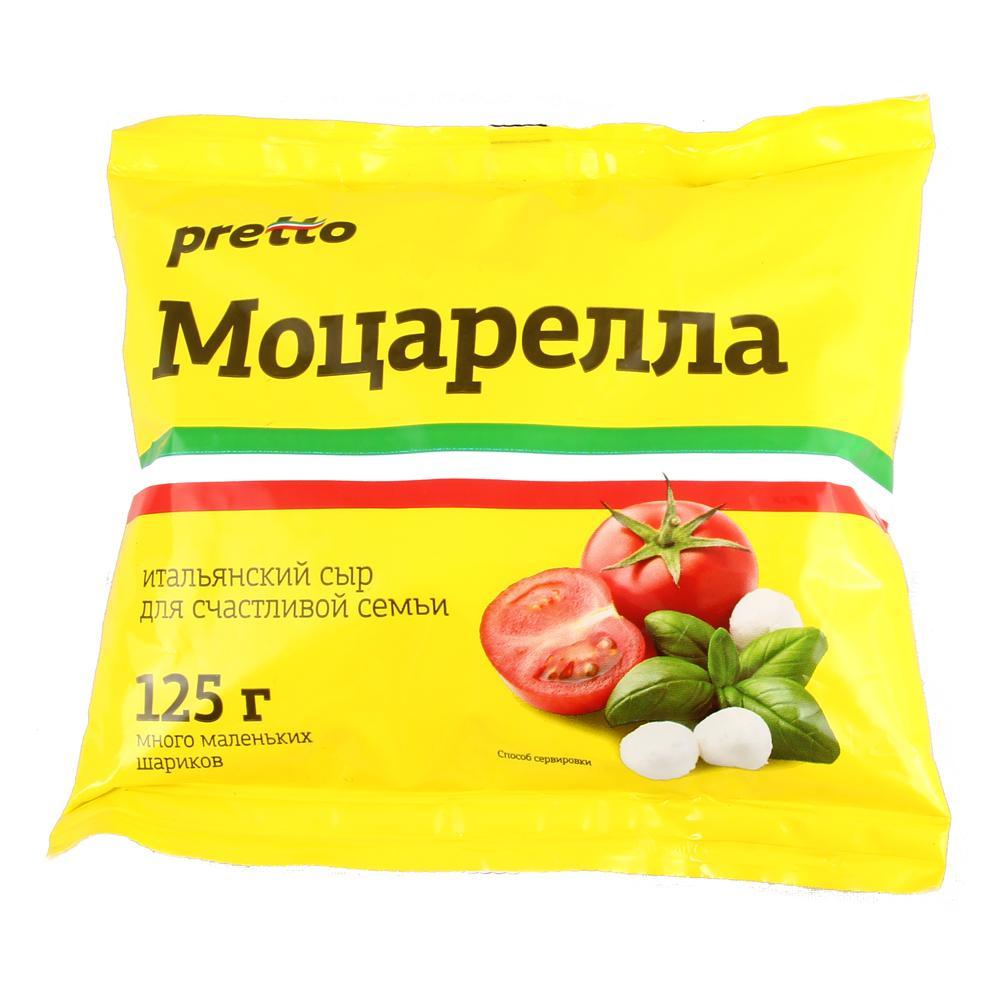 Сыр Pretto Моцарелла мини 125г