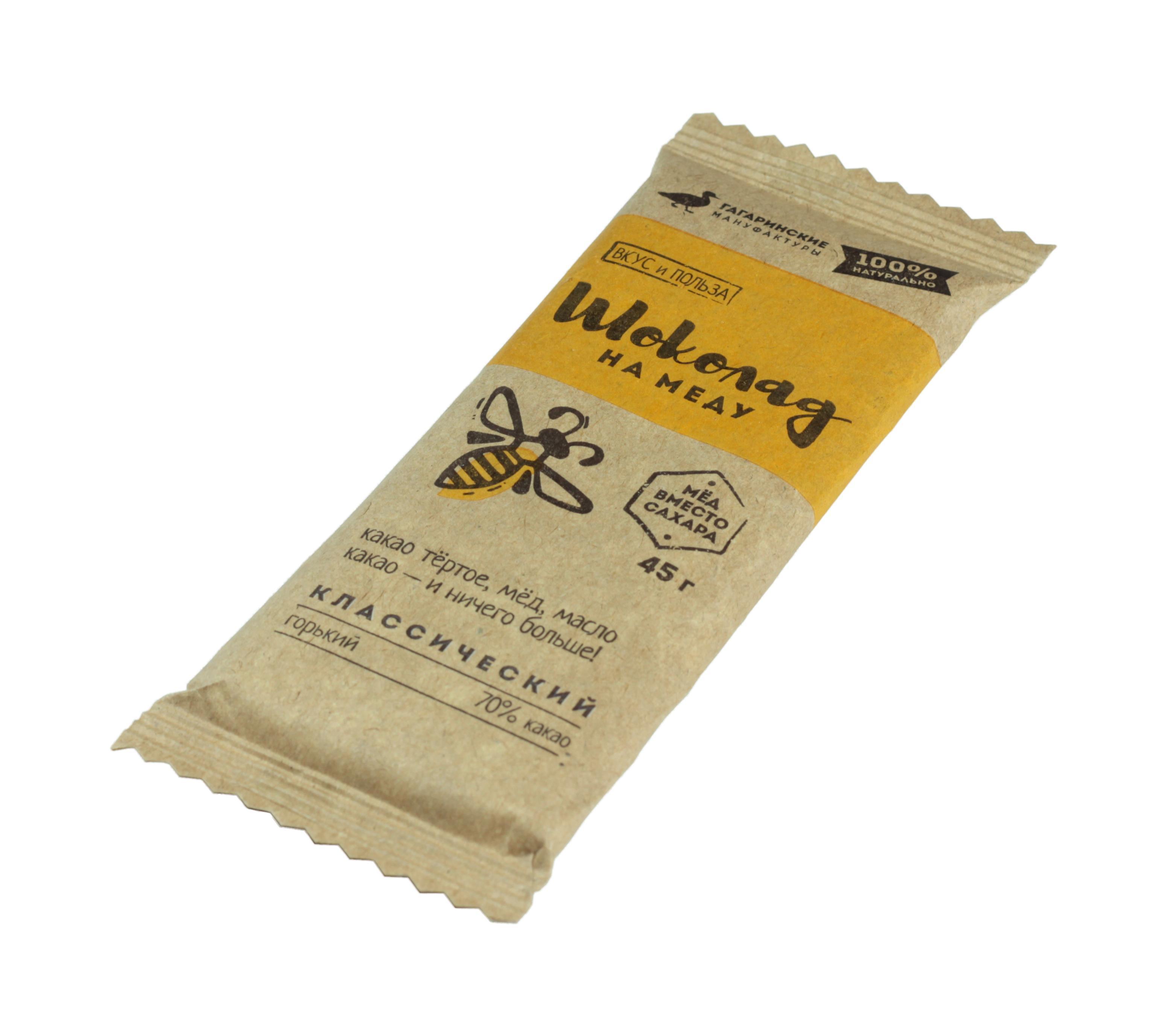 Шоколад Шоколад На Меду ВКУС И ПОЛЬЗА Горький 70% какао Классический