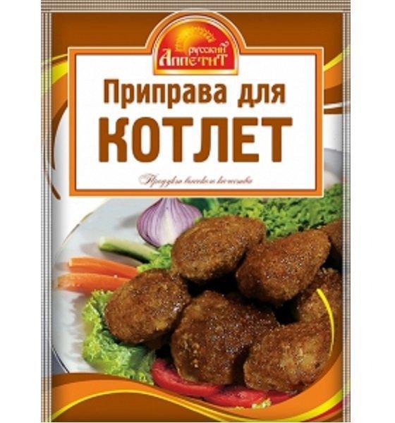 Приправа Русский аппетит для котлет