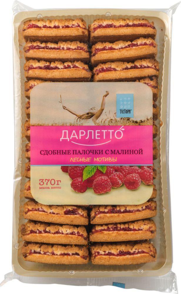 Печенье с малиной, Лесные мотивы, Дарлетто, 370 гр., Флоу-пак