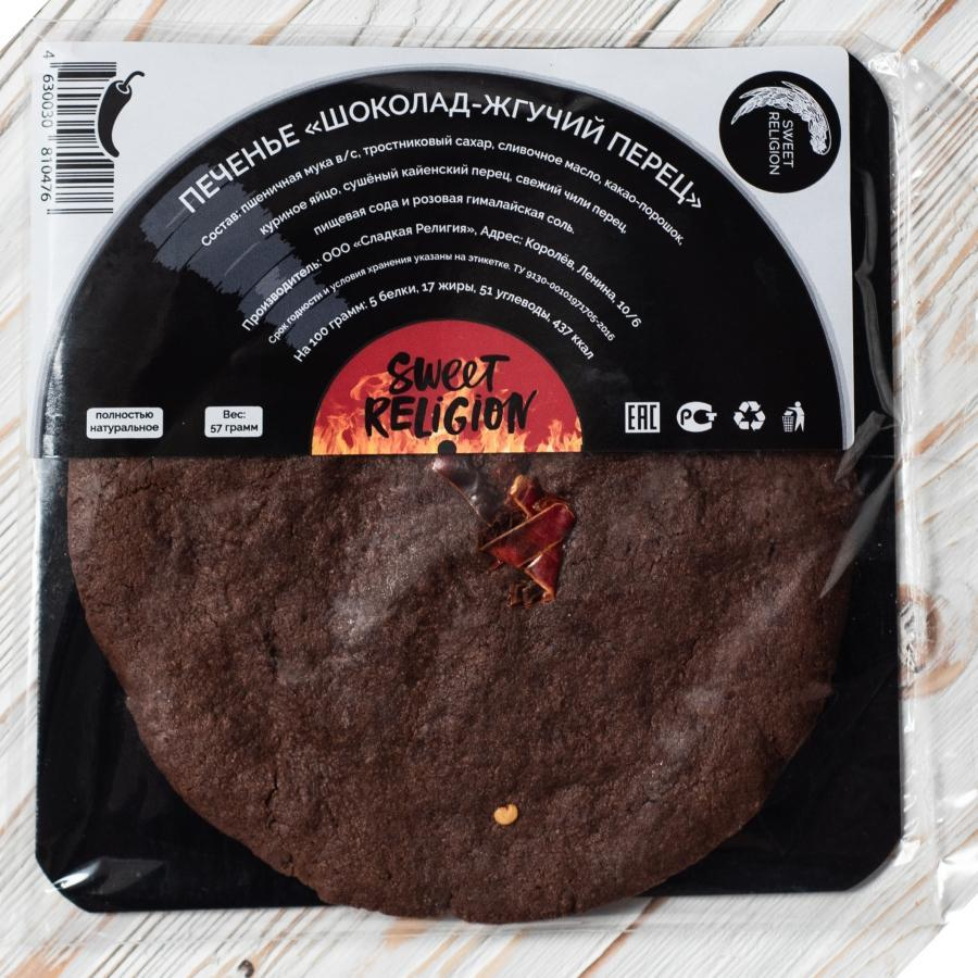 Печенье Sweet Religion Шоколад-жгучий перец