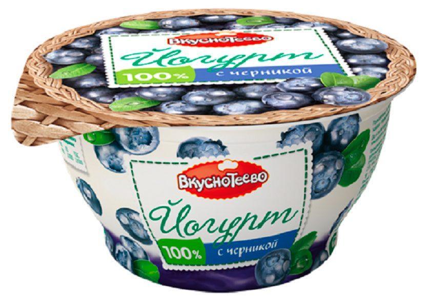 Йогурт Вкуснотеево с черникой 3,5%