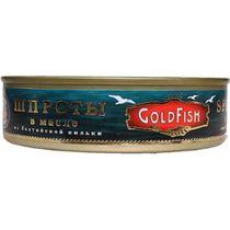 Шпроты Gold Fish с прозрачной крышкой