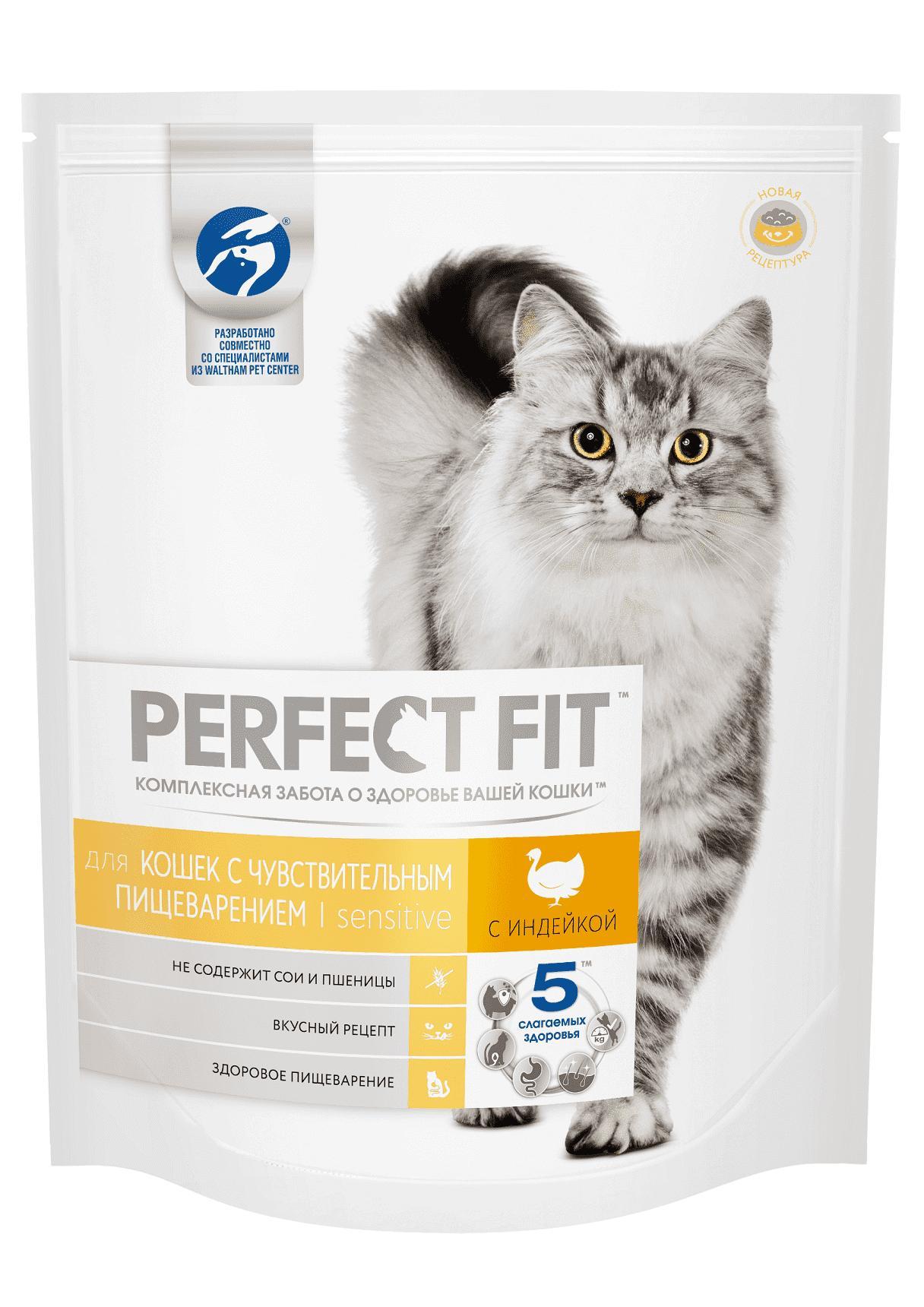 Корм для кошек Perfect Fit с чувствительным пищеварением с индейкой
