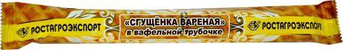 Трубочка Ростагроэкспорт Сгущенка вареная вафельная