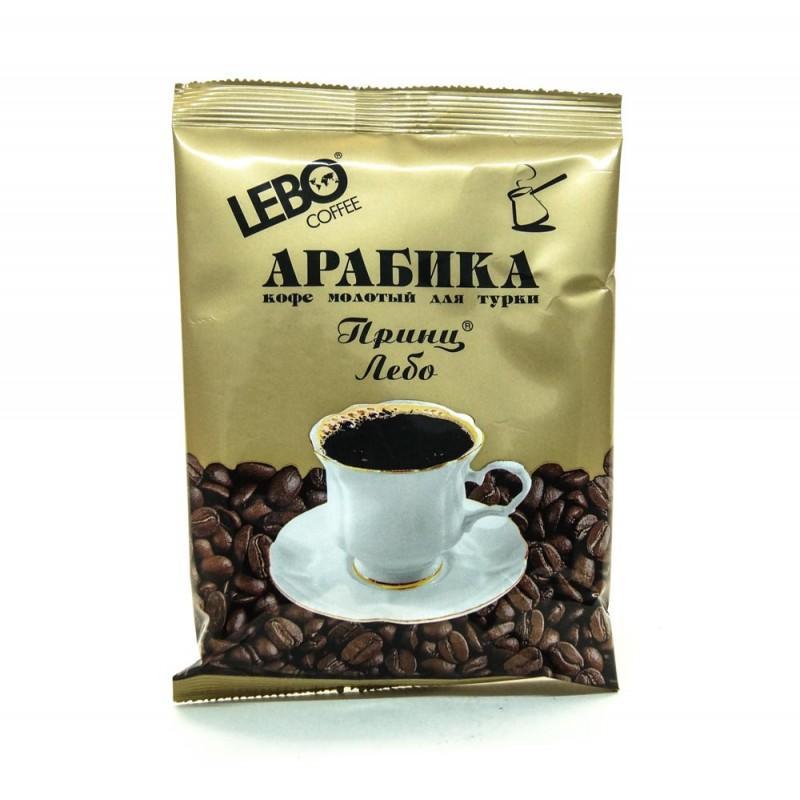 Кофе Принц Lebo молотый для турки высший сорт