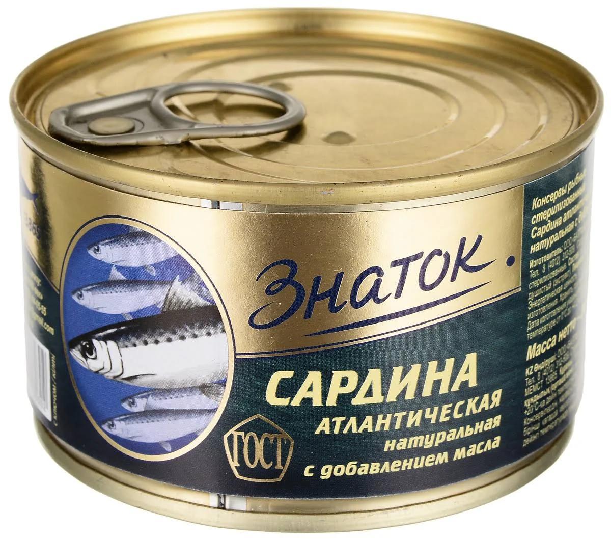 Сардина Знаток атлантическая натуральная с добавлением масла 240 гр