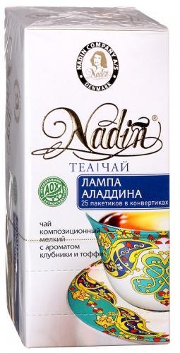 Чай Nadin Лампа Аладдина черный+зеленый 50 гр