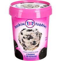 Мороженое сливочное Baskin Robbins сливки с печеньем 1 кг