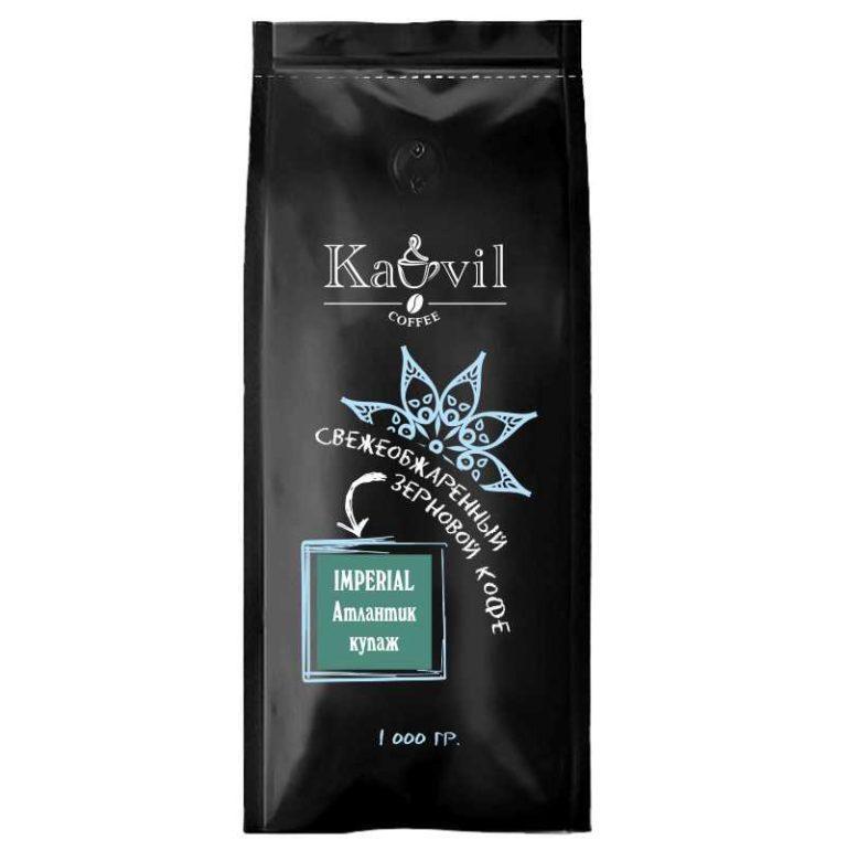 Кофе зерновой Kavil Атлантик купаж