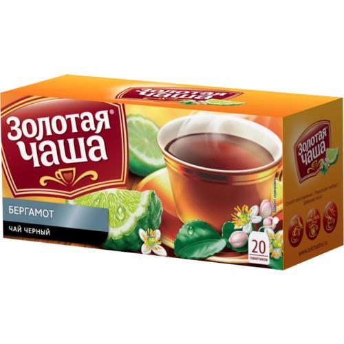 Чай черный Золотая чаша Бергамот 20 пакетов
