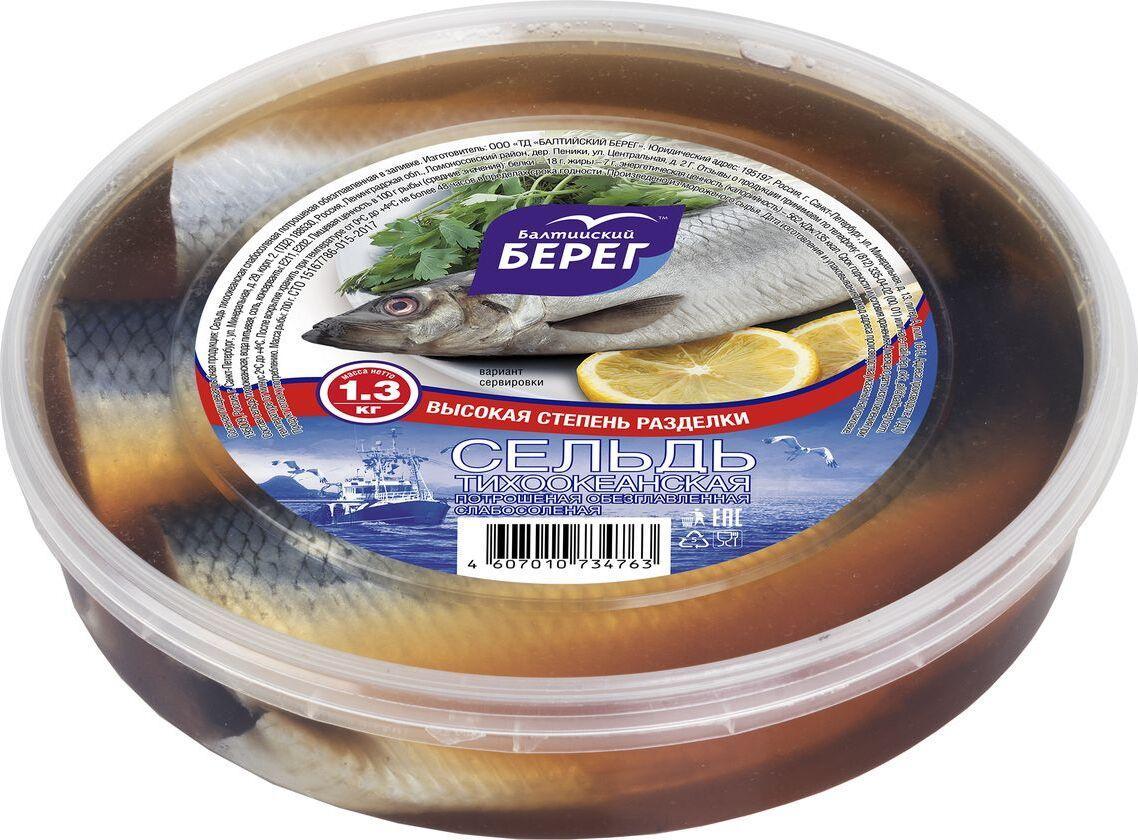 Соленая рыба Балтийский Берег Сельдь, специального посола