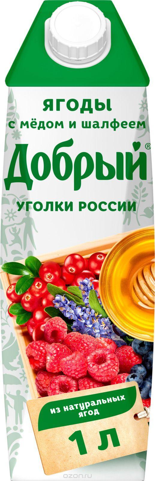 Напиток Добрый Уголки России Ягоды с медом и шалфеем