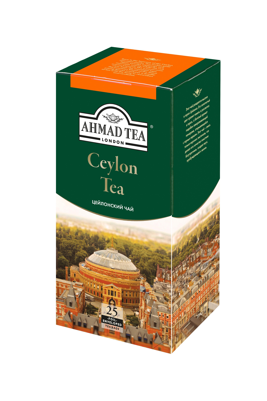 Чай Ahmad tea Ceylon черный в пакетиках