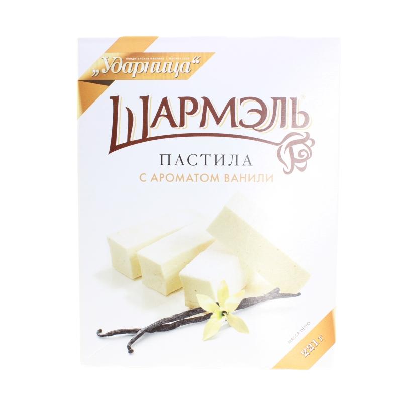 Пастила Ударница Шармэль с ароматом ванили, к/к 221 гр. (14 шт. в упаковке)