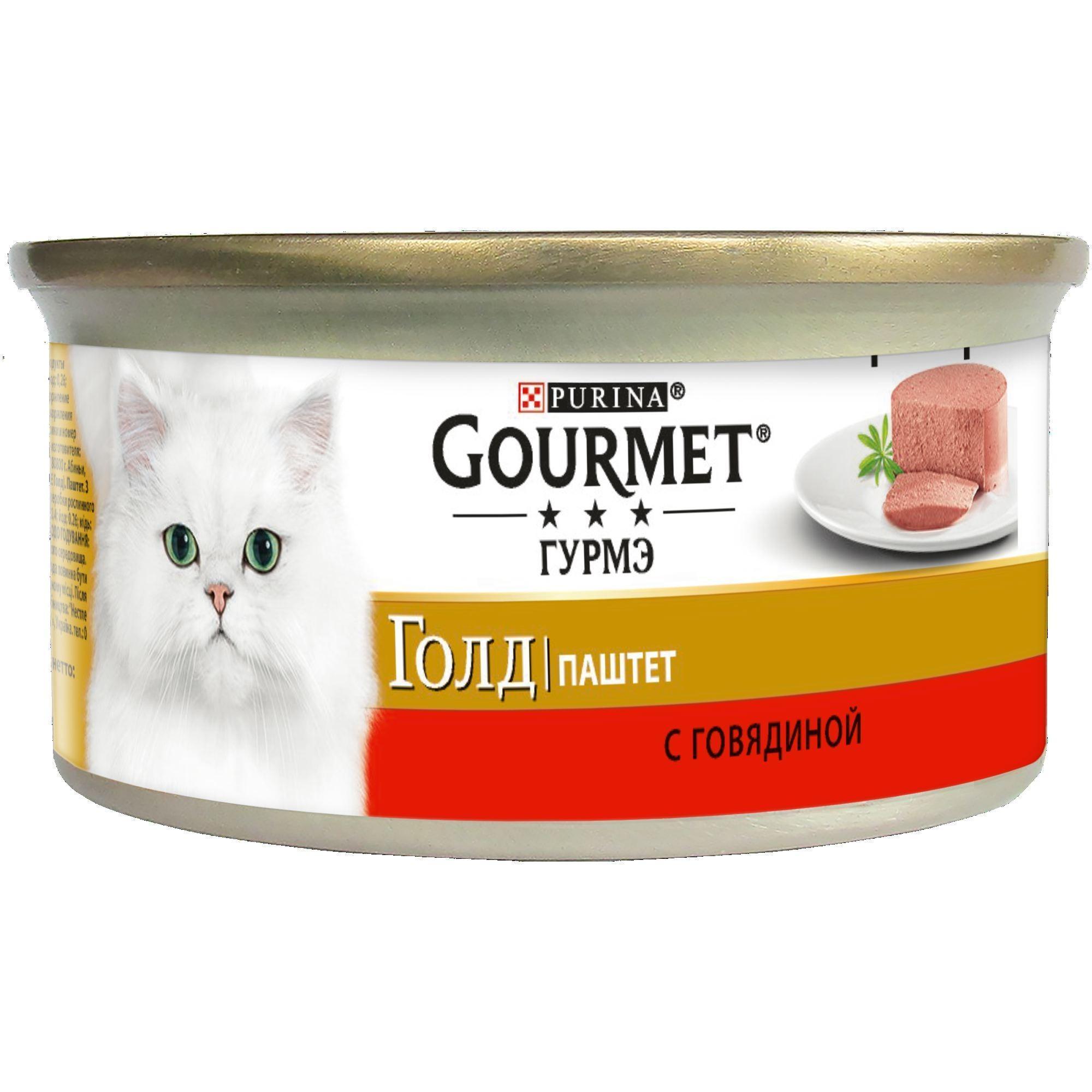 Корм влажный для кошек паштет говядина Gourmet 85 гр. Жестяная банка