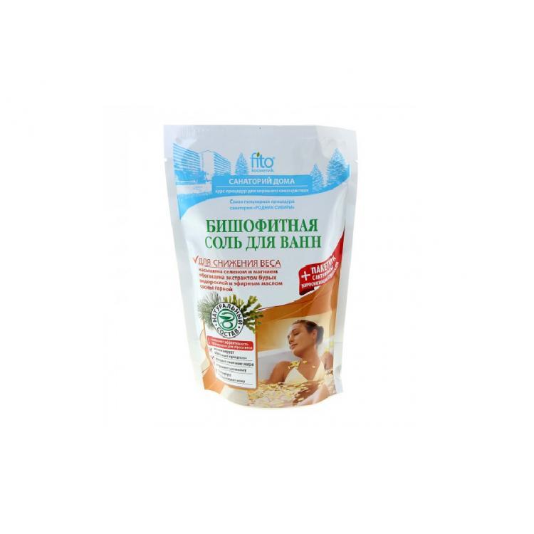 Соль Народные рецепты для ванн