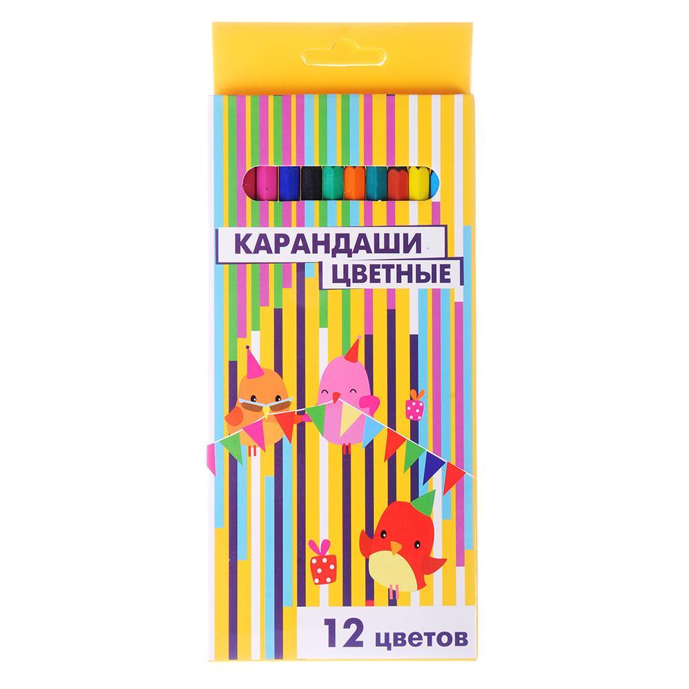Карандаши Clipstudio цветные 12 цветов
