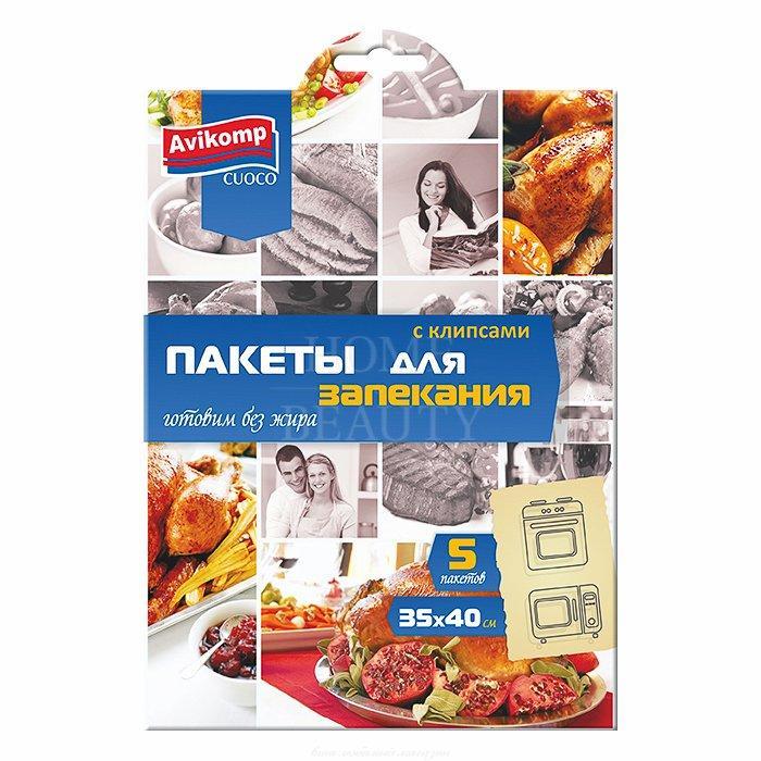 Пакеты для запекания Avikomp cuoco с клипсами 35х40см 5шт