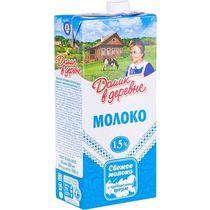 Молоко Домик в Деревне стерилизованное 1,5% 950 мл