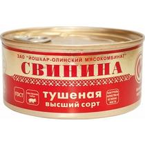 Свинина Йошкар-Олинский мясокомбинат Тушеная высший сорт