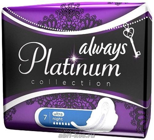 Гигиенические прокладки Always Platinum Collection Night ultra 7шт