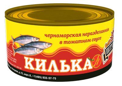 Килька Штурвал черноморская в томатном соусе