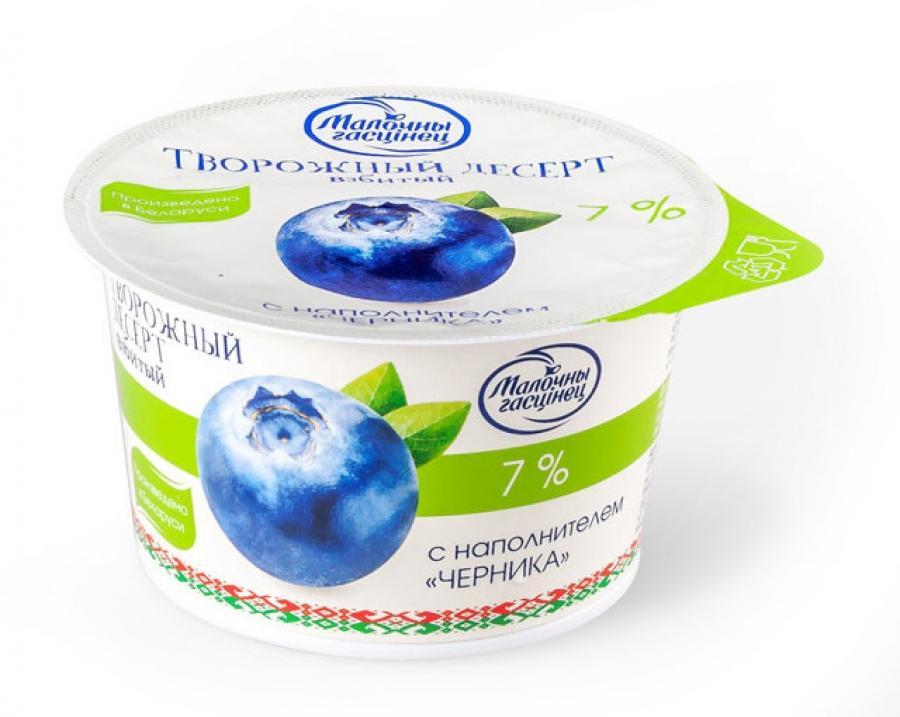 Десерт творожный взбитый Малочны гасцiнец Черника 7%
