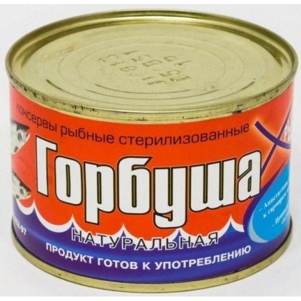 Горбуша Рыбпромпродукт натуральная