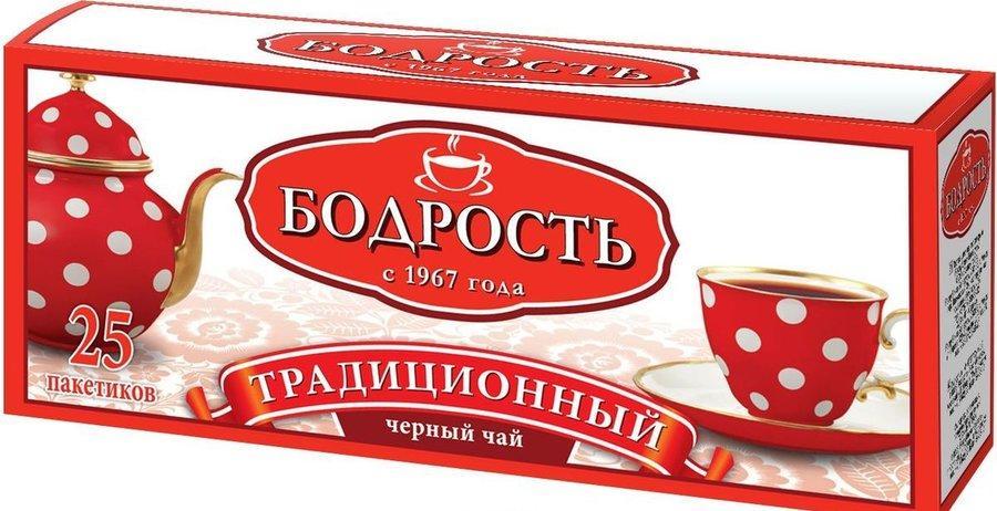 Чай черный Бодрость Традиционный 25 пакетов