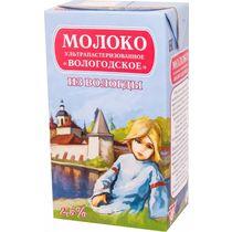 Молоко Вологодское Ультрапастеризованное 2,5%
