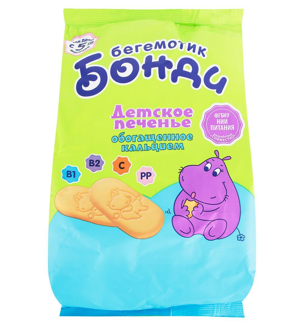 Печенье Бегемотик Бонди Детское обогащенное кальцием