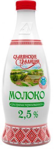 Молоко Славянские традиции Ультрапастеризованное 2,5 %