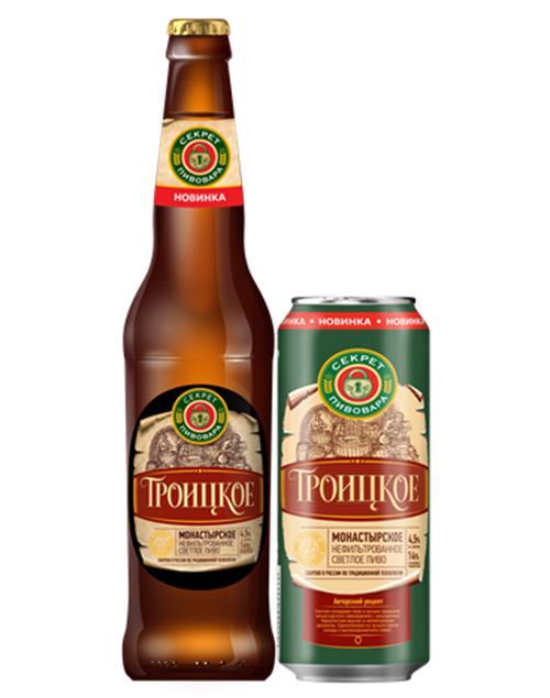 Пиво Секрет Пивовара Троицкое Монастырское светлое 4,5% 0,5 л.