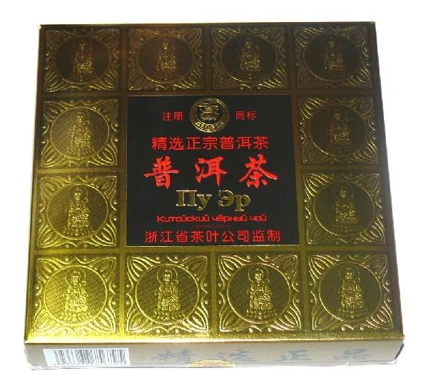 Чай черный Небесный Аромат Пу Эр