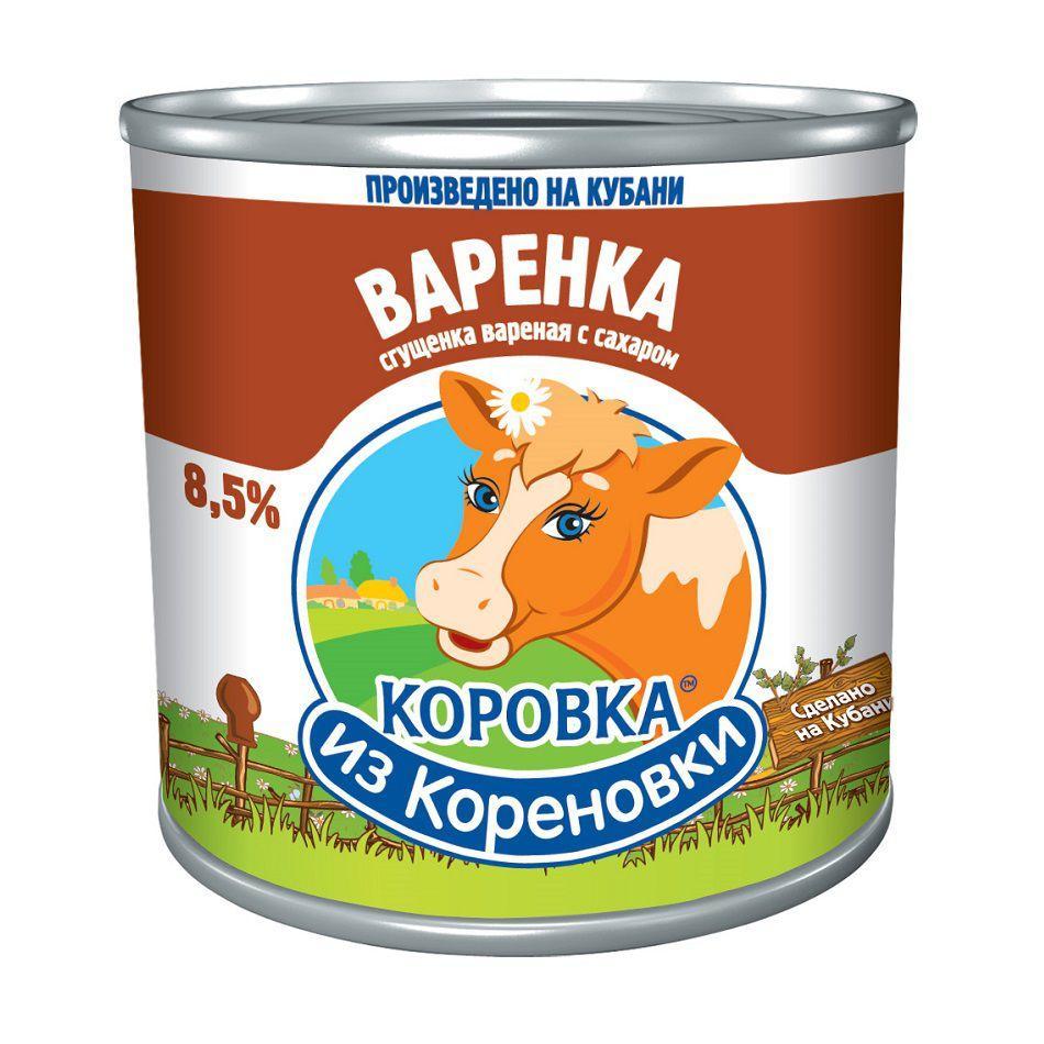 Молоко сгущеное Коровка из Кореновки Варенка с сахаром 8,5%