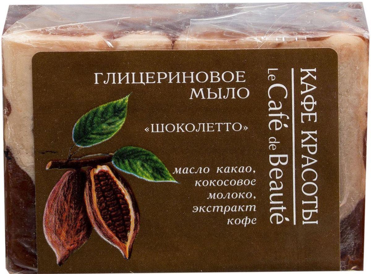 Мыло Кафе Красоты туалетное Шоколетто