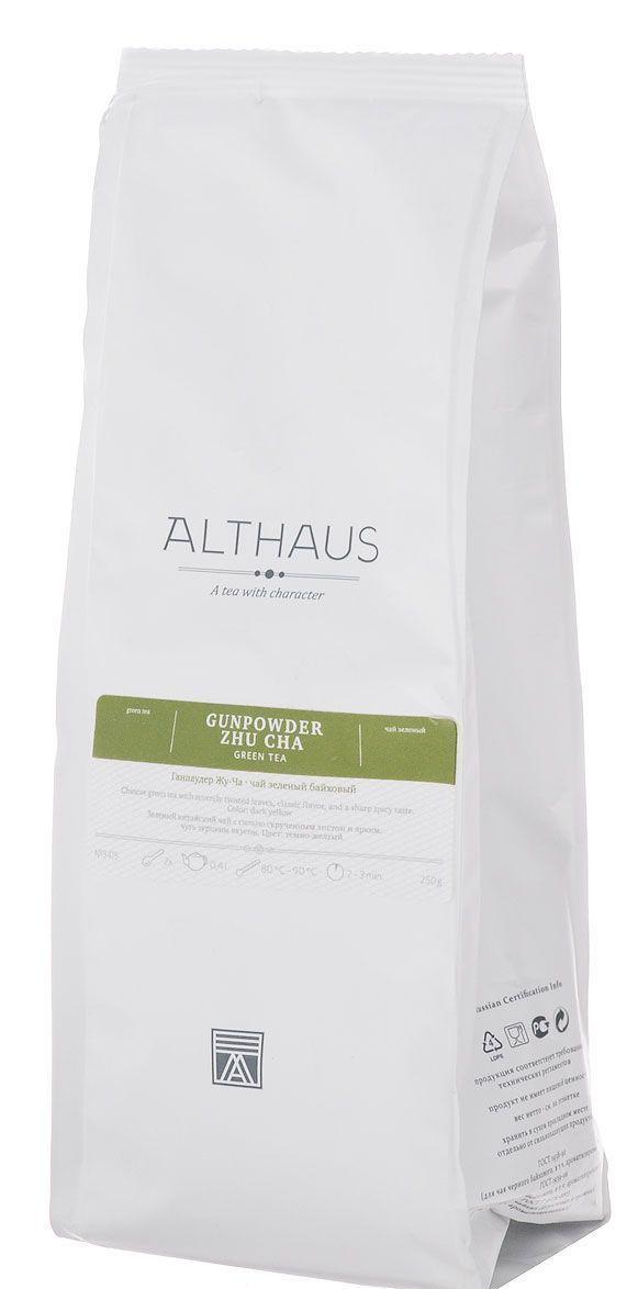 Чай зеленый Althaus Gunpowder Zhu-Cha листовой