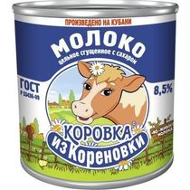 Сгущенное молоко Коровка из Кореновки цельное с сахаром 8,5 % 380 г